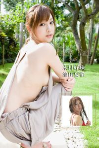 Fairy Tail Vol.1 / 木村好珠 池田夏希