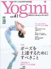 Yogini(ヨギーニ) (Vol.41)