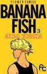BANANA FISH【期間限定 無料お試し版】