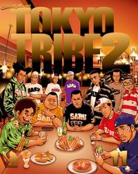 TOKYO TRIBE2 第11巻