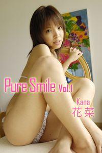 激ヤバッ!!姉さん 花菜-Pure Smile Vol.1-