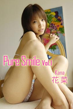 激ヤバッ!!姉さん 花菜-Pure Smile Vol.1--電子書籍