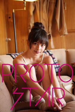 PROTO STAR 相葉香凛 vol.4-電子書籍
