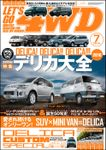 LET'S GO 4WD【レッツゴー4WD】2018年07月号
