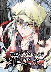 Sinner, Chapter 4