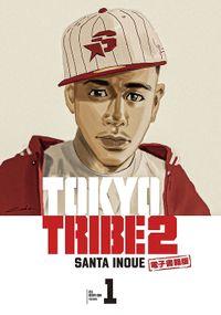 TOKYO TRIBE 2【秋田書店電子版】 1