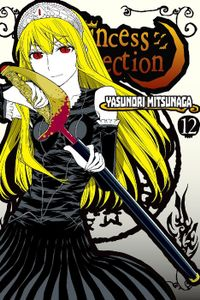 Princess Resurrection Volume 12