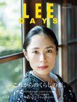 LEE DAYS vol.1 2021 Spring Summer