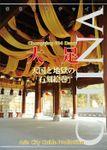 重慶004大足 ~天国と地獄の「石刻絵巻」