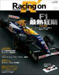 Racing on No.505