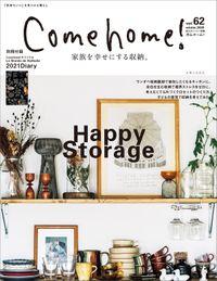 Come home! vol.62
