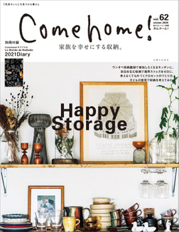 Come home! vol.62-電子書籍