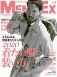 MEN'S EX 2020年3月号