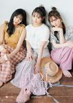 Ray特別編集 IDOL BEAUTY BOOK #NMB48