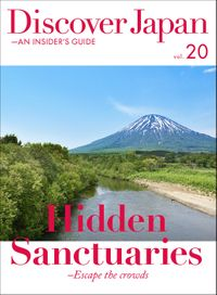 Discover Japan - AN INSIDER'S GUIDE 「Hidden Sanctuaries -Escape the crowds」