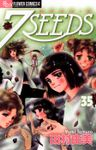 7SEEDS(フラワーコミックスα)