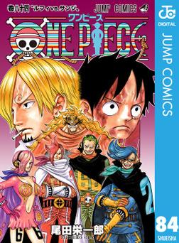 ONE PIECE モノクロ版 84-電子書籍