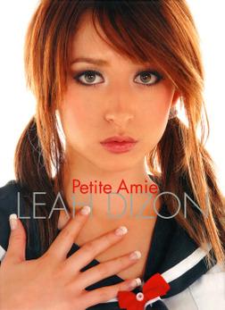 リア・ディゾン写真集「Petite Amie」-電子書籍