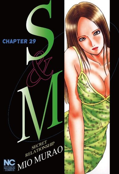 S and M, Chapter 29