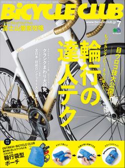 BiCYCLE CLUB 2019年7月号 No.411-電子書籍