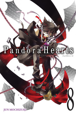 PandoraHearts, Vol. 8-電子書籍