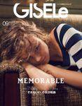 GISELe 2020年9月号