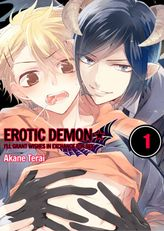 Erotic Demon ★ I'll Grant Wishes in Exchange for Sex 1