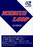 MEBIUS LOOP