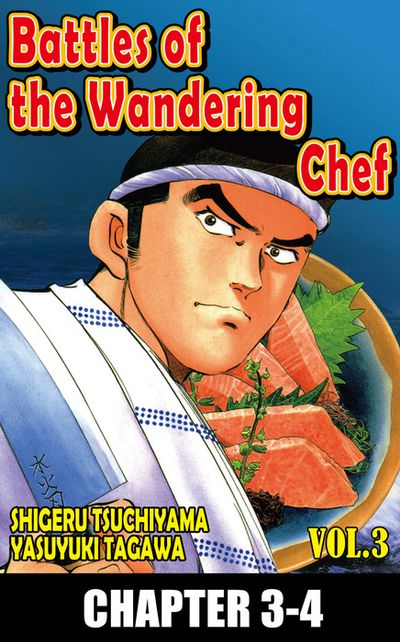 BATTLES OF THE WANDERING CHEF, Chapter 3-4