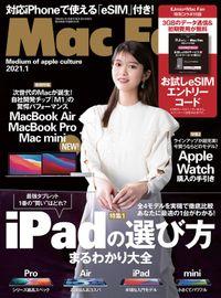 Mac Fan 2021年1月号