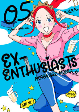 Ex-Enthusiasts: MotoKare Mania 5
