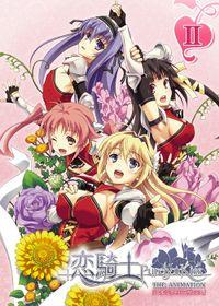 【フルカラー】恋騎士 Purely☆Kiss The Animation 「エルシア=ハーヴェンス」 2