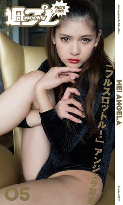 <週プレ PHOTO BOOK> アンジェラ芽衣「フルスロットル!」-電子書籍