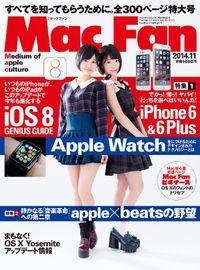 Mac Fan 2014年11月号