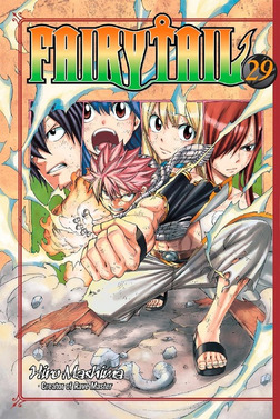 Fairy Tail 29-電子書籍