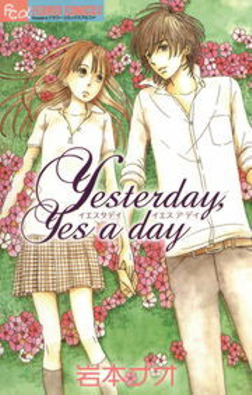 Yesterday,Yes a day-電子書籍