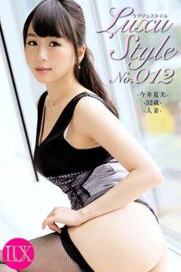 LuxuStyle(ラグジュスタイル)No.012 今井夏美32歳 人妻