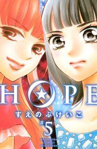 HOPE(5)