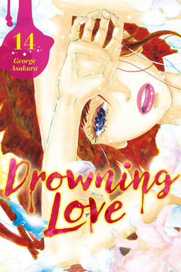 Drowning Love 14