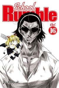 School Rumble Volume 16