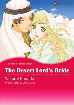 The Desert Lord's Bride-電子書籍