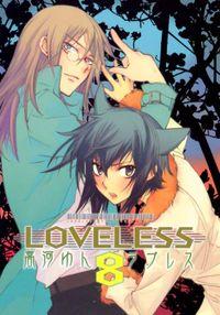 LOVELESS: 8