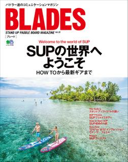BLADES Vol.16-電子書籍