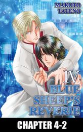 BLUE SHEEP'S REVERIE (Yaoi Manga), Chapter 4-2