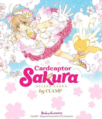Cardcaptor Sakura: Clear Card Volume 1: Bookshelf Skin [Bonus Item]