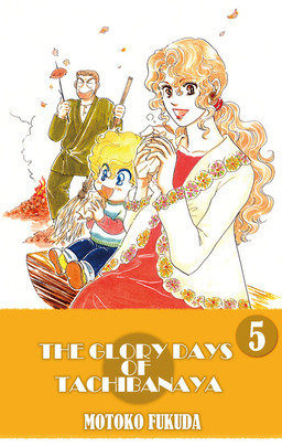 THE GLORY DAYS OF TACHIBANAYA, Volume 5