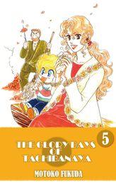 THE GLORY DAYS OF TACHIBANAYA, Volume 5