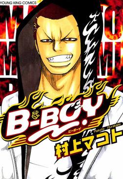 B-BOY / 1-電子書籍