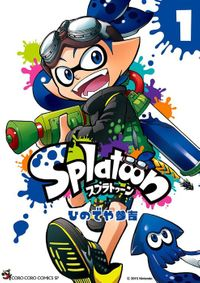 Splatoon(1)