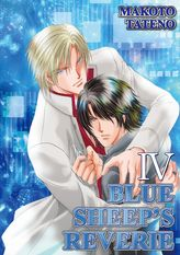 BLUE SHEEP'S REVERIE (Yaoi Manga), Volume 4